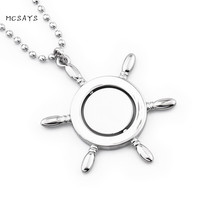 MCSAYS Hip Hop Jewelry Rotatable Rudder Pendant 30 Inch Bead Chain Anchor Rudder Helmsman Necklace Mens