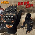 (1pair) Newest Motorcycle Full Finger Glove Motocross Gloves Armor Guantes Moto Accessoriess&Parts (M/L/XL/XXL)