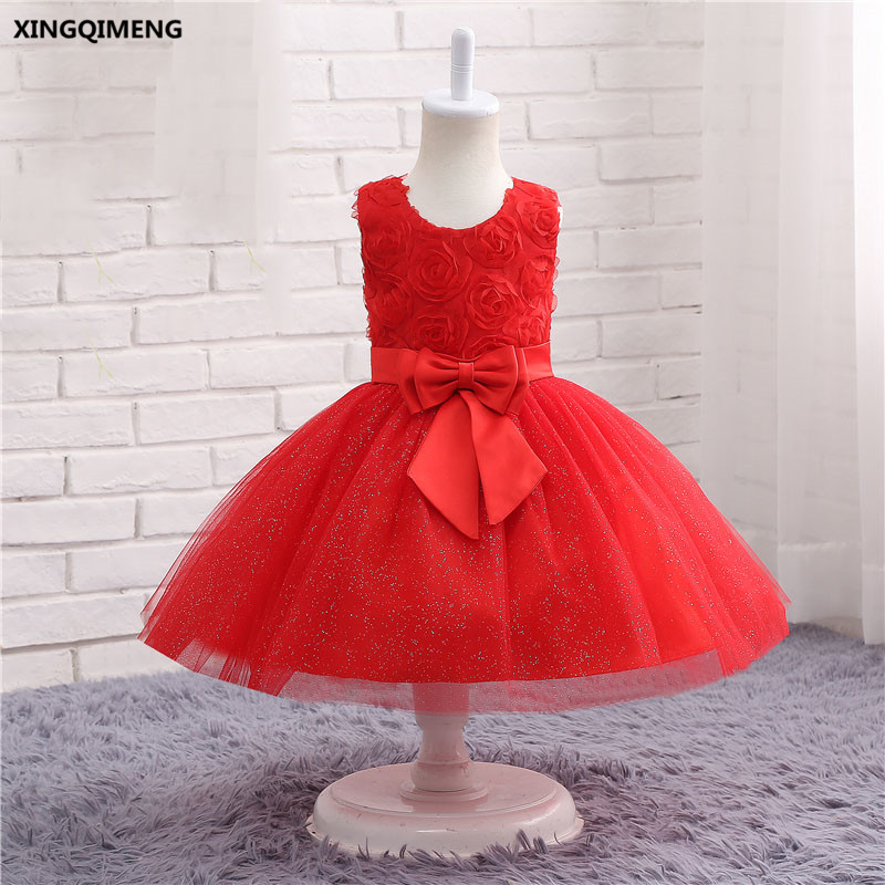 In Stock Sparkly Red Tulle Flower Girl Dresses 1-12Y Bow First Holy ...
