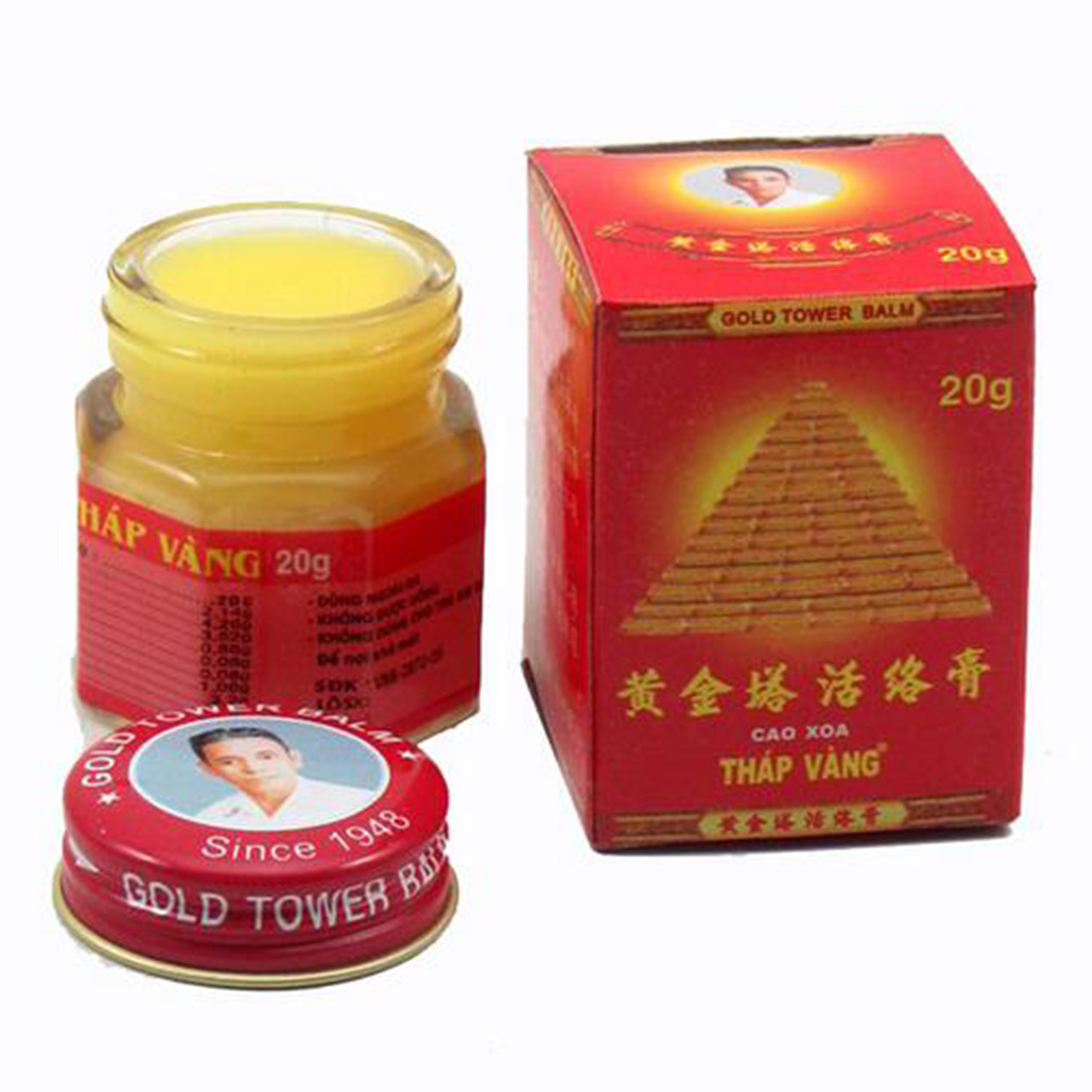 2PC Vietnam Balm Ointment Pain Relieving Patch Massage Relaxation Arthritis Essential White Tiger Balm