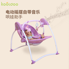 The High Landscape Version Of Baby Sleeping Electric Cradle Chair Newborn Baby Rocking Chair To Appease The Multifunct beds(China)