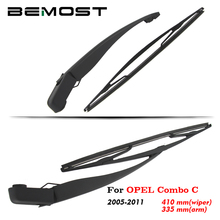 BEMOST Car Rear Windscreen Wiper Arm Blade Natural Rubber For Opel Combo C 410MM Hatchback 2005 2006 2007 2008 2009 2010 2011 bemost car rear windscreen wiper arm blade natural rubber for toyota corolla verso 2004 2005 2006 2007 2008 2009 2010 2011 2012