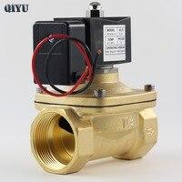 AC 220V DC 12V DC 24V DN08 DN10 DN15 DN20 DN25 DN32 DN40 Normally closed solenoid valve, electric ball valve,IP 65