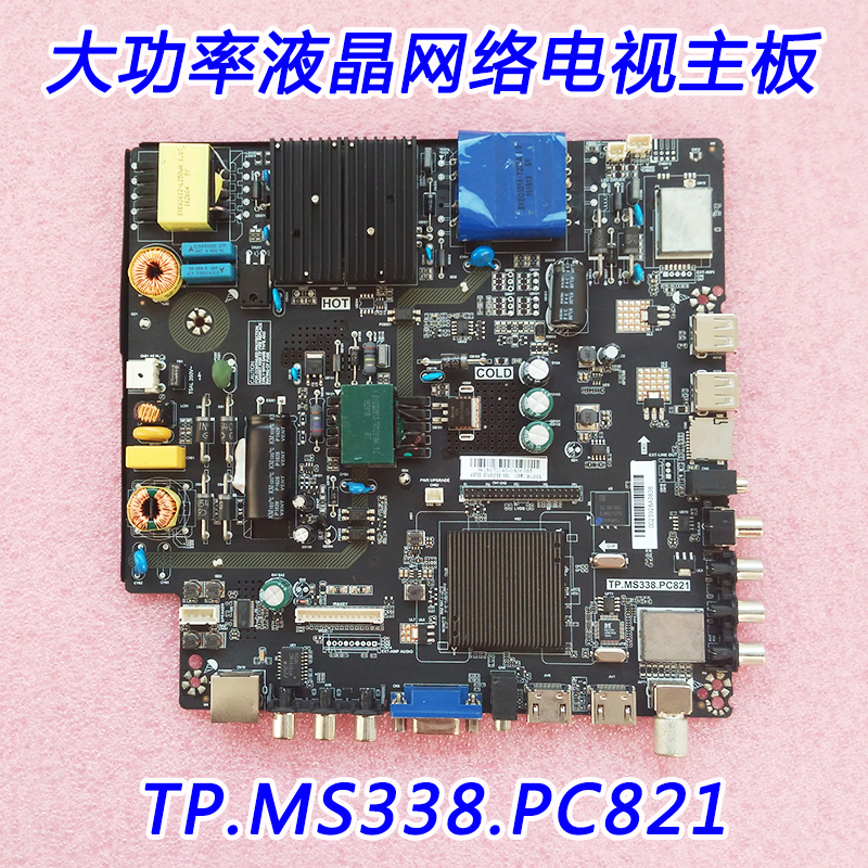 Original TP.MS338.PC821 Android MotherBoard For 46-65 Inch