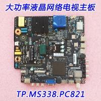 Originale TP. MS338.PC821 Android Scheda Madre Per 46 65 pollici-in Accessori per attrezzatura da DJ da Elettronica di consumo su