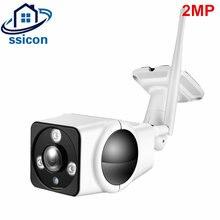 Водонепроницаемая уличная камера видеонаблюдения 2 мп 360 градусов