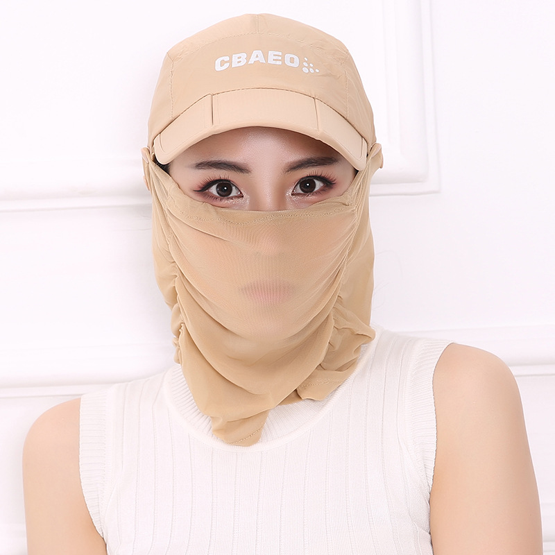 3pcs/Pack New Ladies Dust Mask, Fashionable Riding, Breathable Mouth Sunscreen Mask Mask Dust Proof Long Face Mask Wholesale