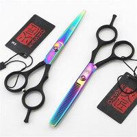 Kasho 5 5 Inch Black Handle Scissors Hair Cut Professional Hairdressing Scissors Blue Rainbow Colors Blade