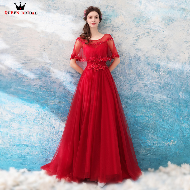 A-line Cape Tulle Lace Beading Sequins Wine Red Long Elegant Evening ...