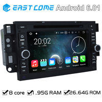 4 Cores Quad Core Pure Android 5 1 Car DVD Player For Chevrolet Aveo Aveo T200
