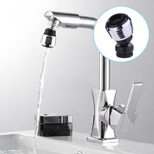 Universal Plastic Faucet Nozzle 360 Rotary Kitchen Shower Head Economizer Filter Water Stream Pull Out Bathroom