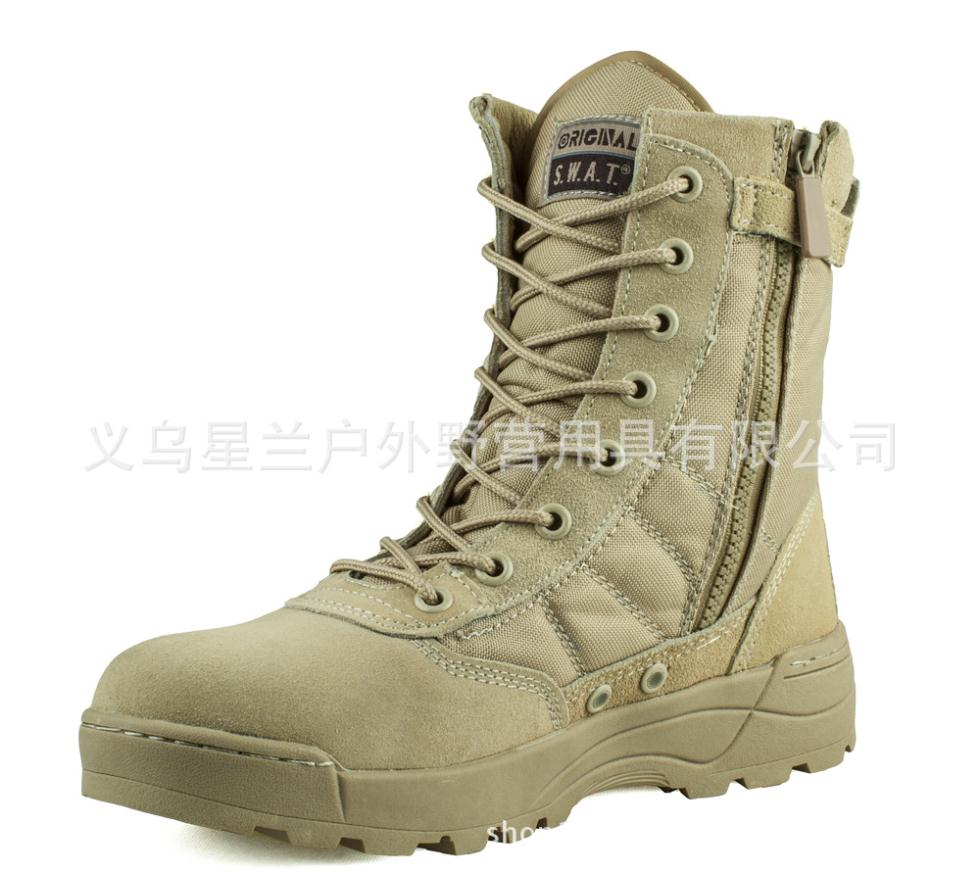 Desert Combat Boots Promotion-Shop for Promotional Desert Combat ...