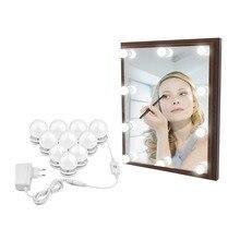 Косметическое зеркало, косметический светодиодный светильник, набор лампочек, косметический светильник ed, косметическое зеркало, лампа, регулируемая яркость, светильник s EU US plug