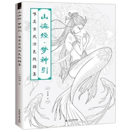 Klasik Dari Gunung Dan Sungai Buku Mewarnai Garis Sketsa Gambar Buku