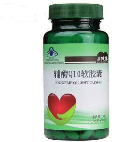 CoQ10 หัวใจยา 300mg 100 Softgels Coenzyme Q10