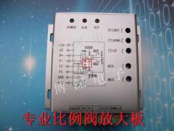Pressure Flow Amplifying Plate Electro Hydraulic Proportional Valve Amplifier