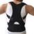 2017 Mulheres Novas Dos Homens Do Corpo de Volta Corrector Ombro Plus Size Ajustável Y-back Suspensórios Cinto de Suporte Corrector Postura Magnética