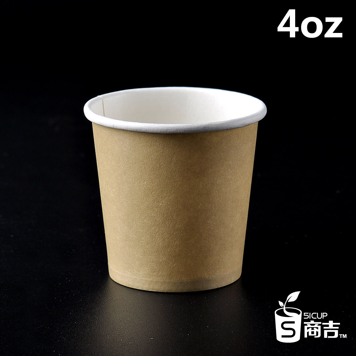 Small Coffee Cups And Saucers Us 17 9 4oz Disposable Cup Small Paper Cups Coffee Cup Yogurt Cup 100pcs Cowhide Color In Cups Saucers From Home Garden On Aliexpress