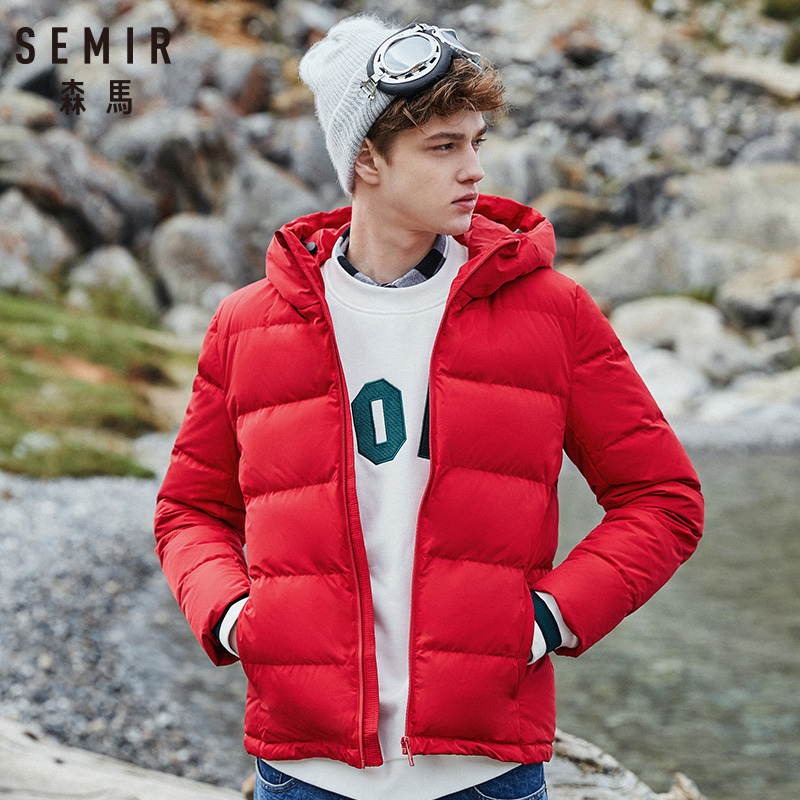 SEMIR Winter Jacket Men 2019 New Couples Thick Coats 90% Duck Down Ultra-light Slim Hooded Cotton-Padded Solid Outwear Man