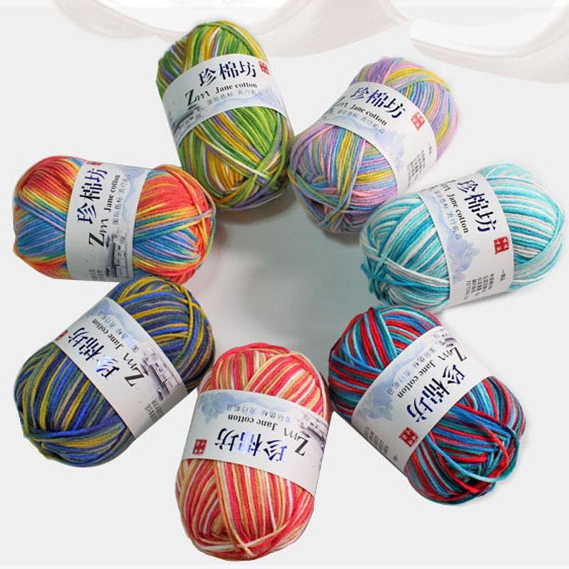 2//30 Gemstone Silk Yarn 1600 Yards Priced By Each  Total Of Three Hanks
