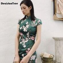 2019 wome dress cheongsam floral qipao chinese traditional dress women's satin cheongsam qipao short sleeve long dress цена