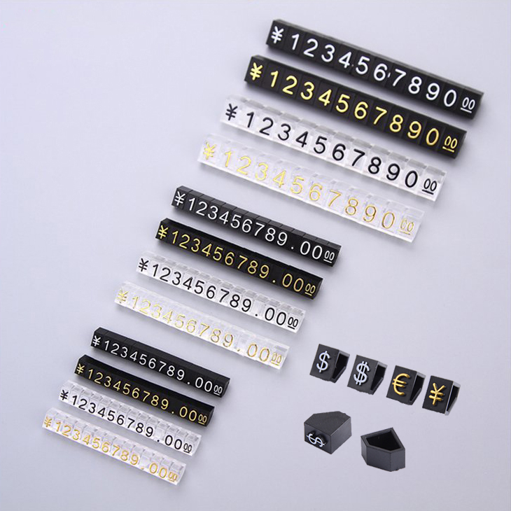 Plastic Jewelrys Minitype Numbers Price Marked Posted Particle Bar ...