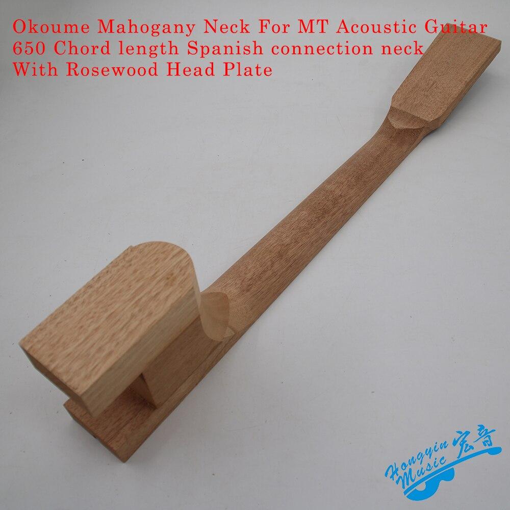 Acajou okoumé pour guitare acoustique cou palissandre tête plaque queue d'aronde 650 corde longueur Semi-fabrique cou 600*120*120mm