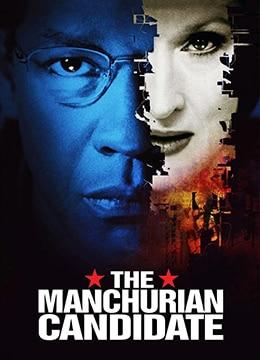 《满洲候选人》2004年美国剧情,悬疑,惊悚电影在线观看