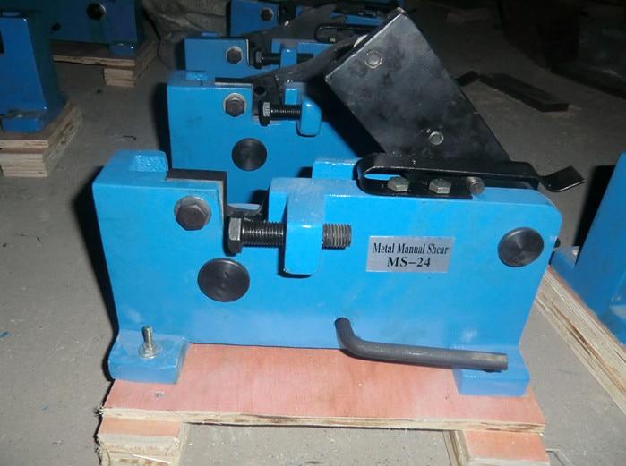 MS-24 hand shear hand cutting machine manual shear machinery tools pbs 7 hand cutting machine bar section shear versatile shearing machinery tools