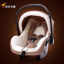 Детские корзина тип ребенок безопасности автокресло 0-13 КГ безопасности новорожденный ребенок автокресло с CCC сертификации ЕЭК