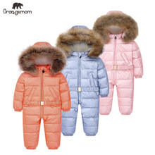 35 degree Orangemom 2019 Childrens Clothing Windbreaker Baby Childrens winter jumpsuit Down jacket coat for girl boys clothes