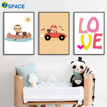 Cartoon Bear Boy Ship Car Love Wall Art Canvas Painting Nordic Posters And Prints Pictures Kids Room Home Decor