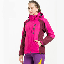 Outdoor sports men and women can remove two sets of warm waterproof waterproof and ventilated mountaineering assault jackets