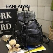Опрятный Мода маленький медведь подвеска для девочек школьный Высокое качество искусственная кожа женщины рюкзак строка застежка женская сумка черный рюкзак