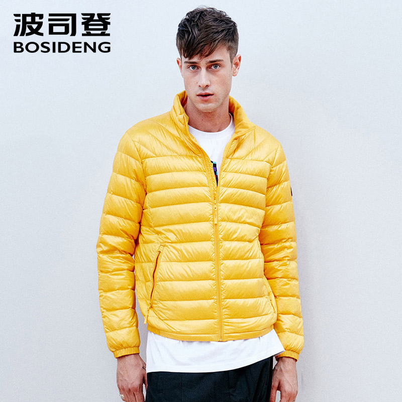 BOSIDENG men's chothing 90   down   jacket men   coat   outwear Windbreaker Men High Quality warm Jackets   Coats   parka business B1501015X