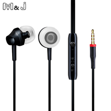 M&J Portable Mini Stereo Bass Earphone For iPhone 5 6 Samsung Mobile Phone With Microphone Wired Outdoors Sport Earphones 120CM