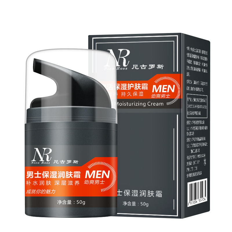 NR Anti Aging Daily Skincare Set for Men - Cream Set Facial Care Kits Gentleman's Grooming Kit - Unclogs Pores, Fights Acne 3