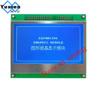 5V touch panel 240128 240*128 COG mini small lcd display serial SPI FSTN bright blue LG2401286 industrial lcd application