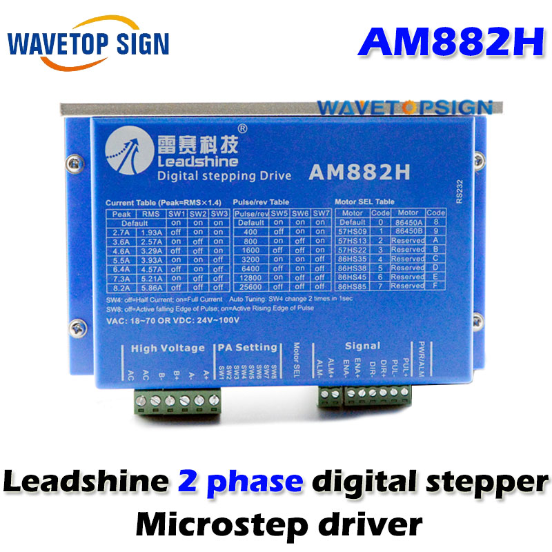 AM882H Leadshine 2 Phase Digital Stepper Drive With Max 80 V / 8.2A,both for AC or DC input leadshine stepper motor driver 3dm 683 3 phase digital stepper drive max 60vac 8 3a