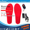 Heating Insoles With Wireless Winter Remote Control Battery Powered For Men And Women Pad Large EUR