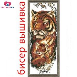 Набор для вышивания тигра, 27*68 см, с точной печатью, для рукоделия, рукоделия, шитье, шерсть для валния