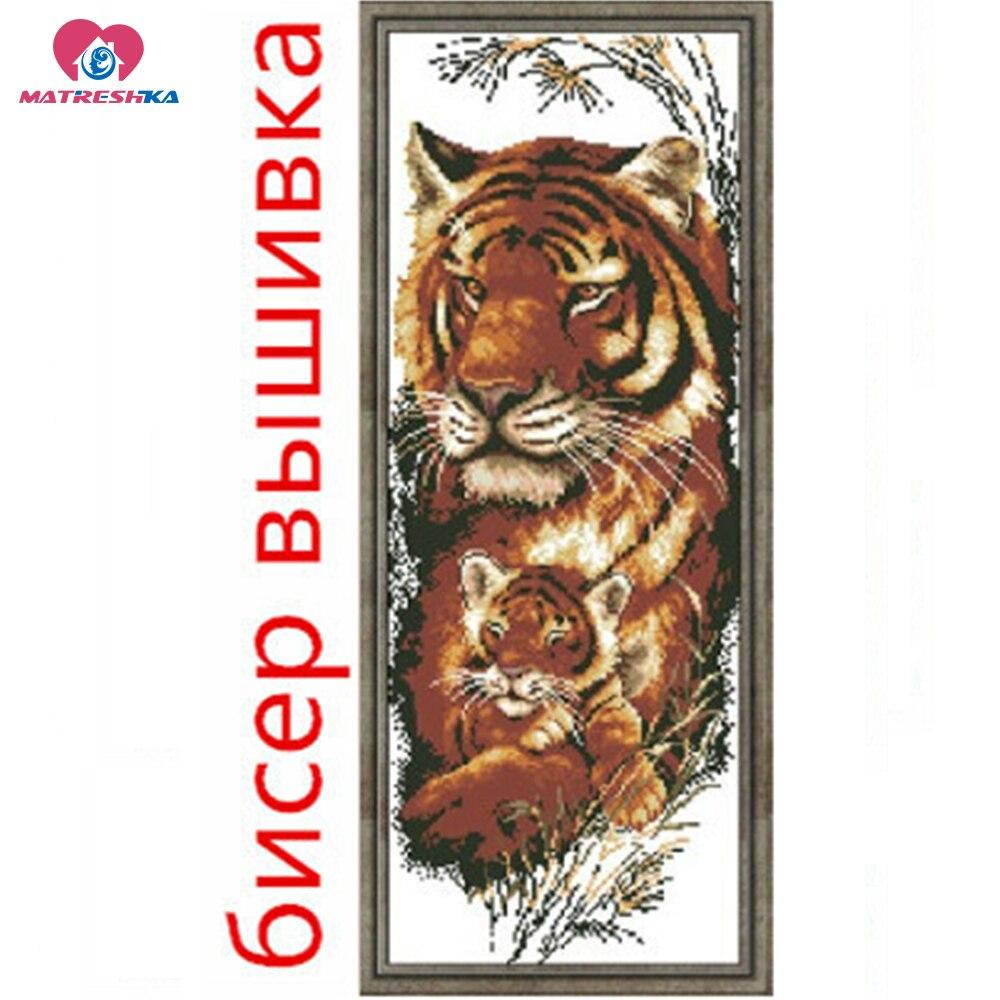 27*68 cm précis imprimé partiel perles tigre kits pour broderie point de croix artisanat bricolage artisanat couture laine pour feutrage