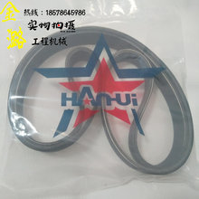 free shipping Komatsu PC 200 - 7 6d 102 engine belt 8pk 1480 engine fan belt excavator parts(China)