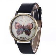 Relogio feminino Fashion Butterfly Pattern Women's Watches Leather Strap Belt Table Quartz watch Clock Free shipping #0831