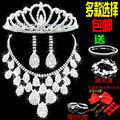 The bride three suit jewelry crystal high quality necklace earrings crown headdress wedding jewelry marriage yarn accessories