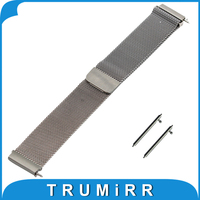 16mm 18mm 20mm 22mm Milanese Loop Strap For Omega Stainless Steel Watch Band Magnetic Bracelet Quick
