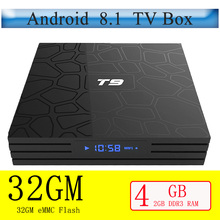 T9 Smart Android 8.1 TV Box 4GB 32GB Rockchip RK3328 H.265 4K  Netflix Youtube wifi BT4.0 set top box media player цена и фото