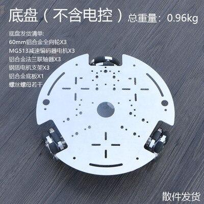 Omni directional mobile robot for 60mm aluminum alloy omnidirectional wheel chassis kit Omni wheelOmni directional mobile robot for 60mm aluminum alloy omnidirectional wheel chassis kit Omni wheel