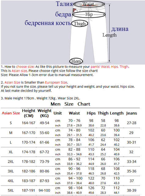 Asian Mens Pants Size Chart To Us