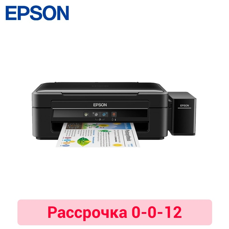 MFD Epson L382 printing factory 0-0-12